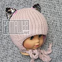 Зимняя вязаная на флисе р 48-50 1-2 года детская шапка с ушками для девочки зимняя зима 5021 Пудровый 48