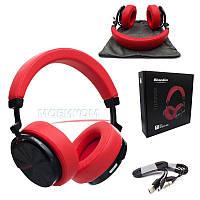 Беспроводные наушники Bluetooth Bluedio T5 красные