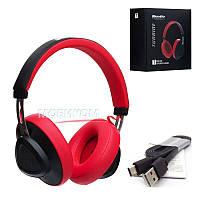 Беспроводные наушники Bluedio Headset TMS, красные