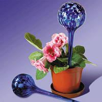 Колба для полива цветов Aqua Globes Аква Глоубс