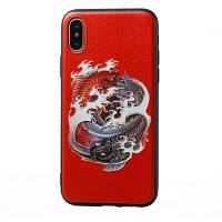Чехол для Apple iPhone X, силиконовый бампер, инь-ян