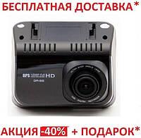 Видеорегистратор с GPS и радар-детектором Eplutus GR-96