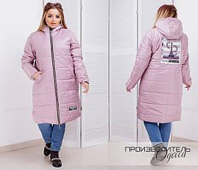 Пальто женское Больших размеров