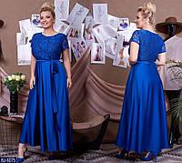 """Женское вечернее платье большого размера из атласа и гипюра с 50 по 60 размер """"Далинда"""""""