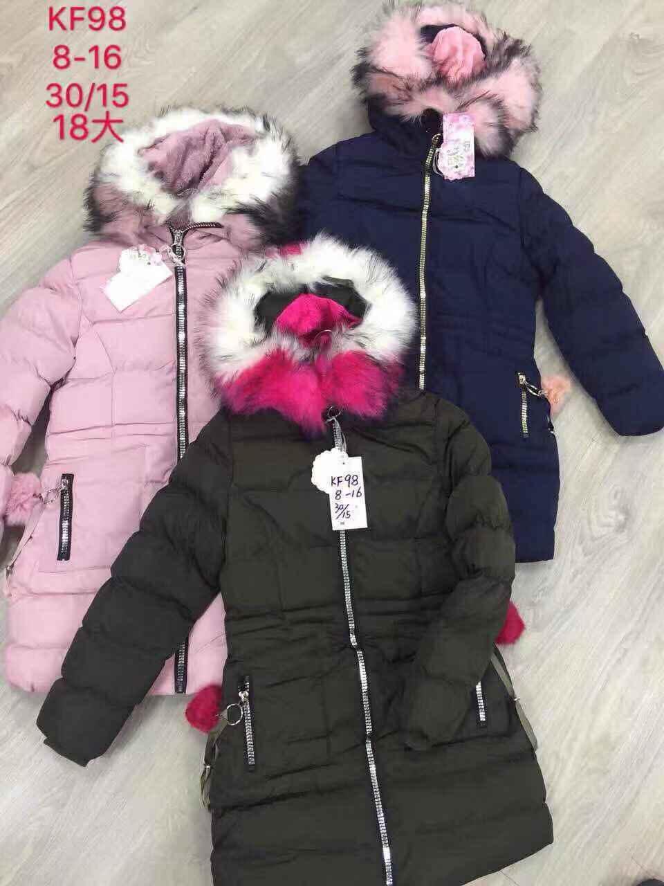 Куртки  на меху для девочек оптом размеры 8-16 лет, S&D арт. KF 98