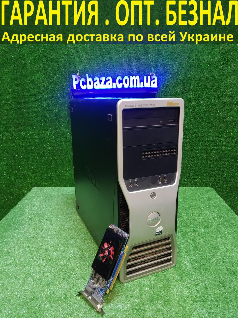 Игровой Dell Precision t3500 4(8) ядра Intel Xeon W3530 3.06, 12 ГБ DDR3, 128SSD+1000HDD, HD 7570 1 GB DDR5