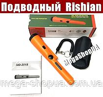 Целеуказатель пинпоинтер подводный Rishian Orange. Металлоискатель для поиска. Металошукач пінпоінтер