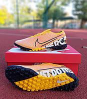 Сороконожки Nike Mercurial Vapor 13 купить найк меркуриал