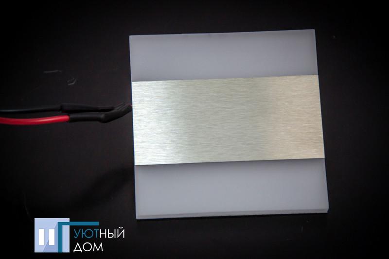 Вбудований світильник Kanlux Terra LED CW (23104)