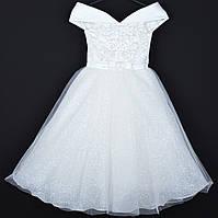 """Платье нарядное детское """"Антонина"""" с блестками. 6-8 лет. Молочное. Оптом и в розницу, фото 1"""