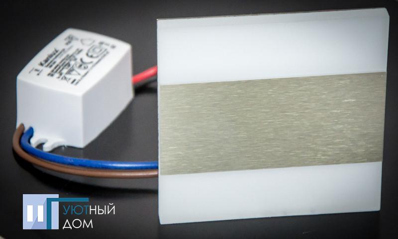 Встраиваемый светильник Kanlux Terra LED AC-CW (23807)