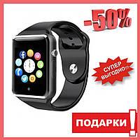 Смарт часы А 1, Smart Watch A1, Умные часы Smart Watch A1  розумний годинник черный Black