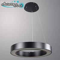 Люстра-підвісу AuroraSvet. LED люстра 1,2 м. Світлодіодна люстра. СВІТЛОДІОДНИЙ СВІТИЛЬНИК.