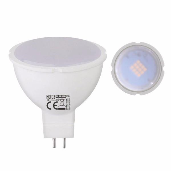 """Лампа """"FONIX-8""""  8W 6400K GU5.3"""