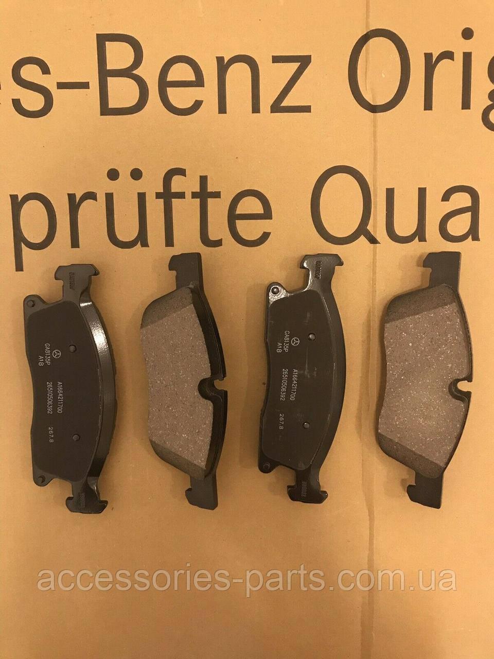 Колодки тормозные передние Mercedes-Benz ML/GLE W166/C292 / GL/GLS X166 USA Новые Оригинальные