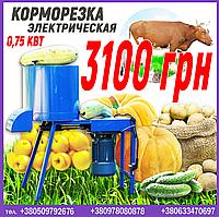 🇺🇦 Электрический измельчитель сочных кормов Хоздвор-2