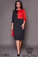 Платье - 31063