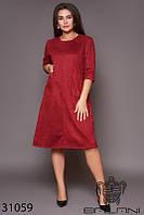 Платье - 31059