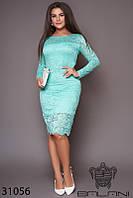 Платье - 31056