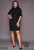 Платье - 31050