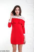 Симпатичное нарядное платье трапеция с баской на плечах и гипюром сверху  Vega