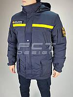 Куртка непромокаемая для ДСНС зимняя