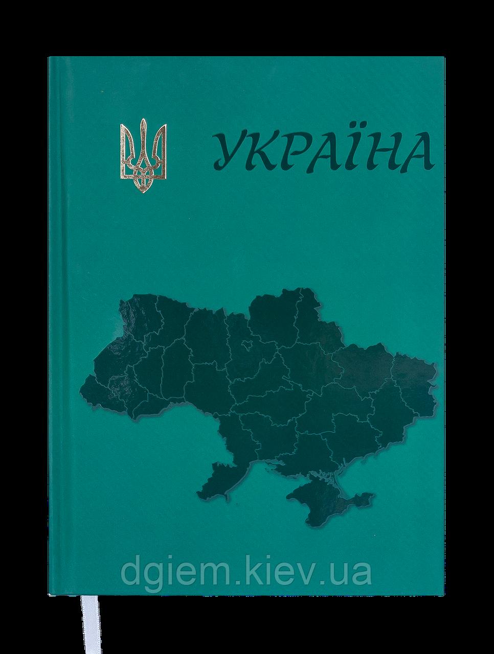 Ежедневник датированный 2020 UKRAINE A5