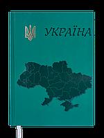 Ежедневник датированный 2020 UKRAINE A5, фото 1