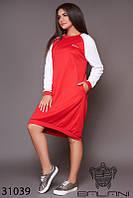 Платье - 31039