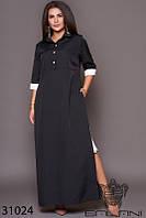 Платье - 31024