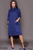 Платье - 31020