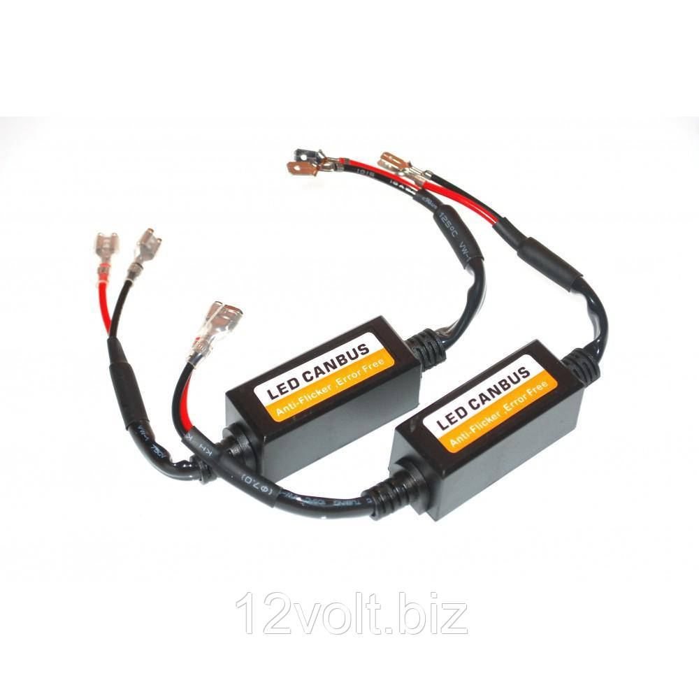 Обманки Baxster CAN-BUS H1/H3 (2 шт)