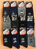Носки мужские теплые махровые р.27 хлопок+стрейч,Украина.От 6 пар по 13грн., фото 1