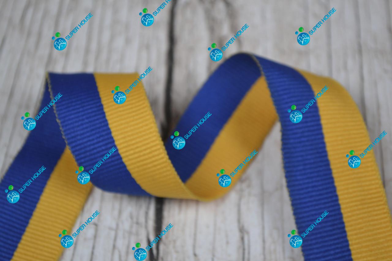 Лента национальная/30мм/желто-синяя/арт. 5852