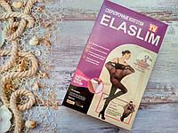 Женские сверхпрочные колготки ElaSlim 80 DEN, c компрессионным эффектом для коррекции фигуры