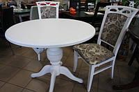 Стол обеденный раскладной Гермес Микс Мебель белый
