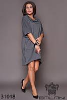 Платье - 31018