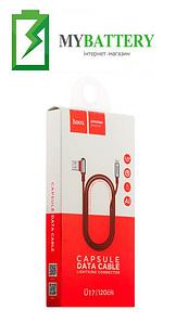 USB кабель Hoco U17 iPhone 5/ 6/ 7 (1200mm), 2.4A красный