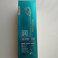 Увлажняющий лосьон с тройной гиалуроновой кислотой Protherm Triple HA+(Корейская косметика)