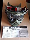 Маска для пейнтбола Great с двойным стеклом и противозапотевающим покрытием, фото 2