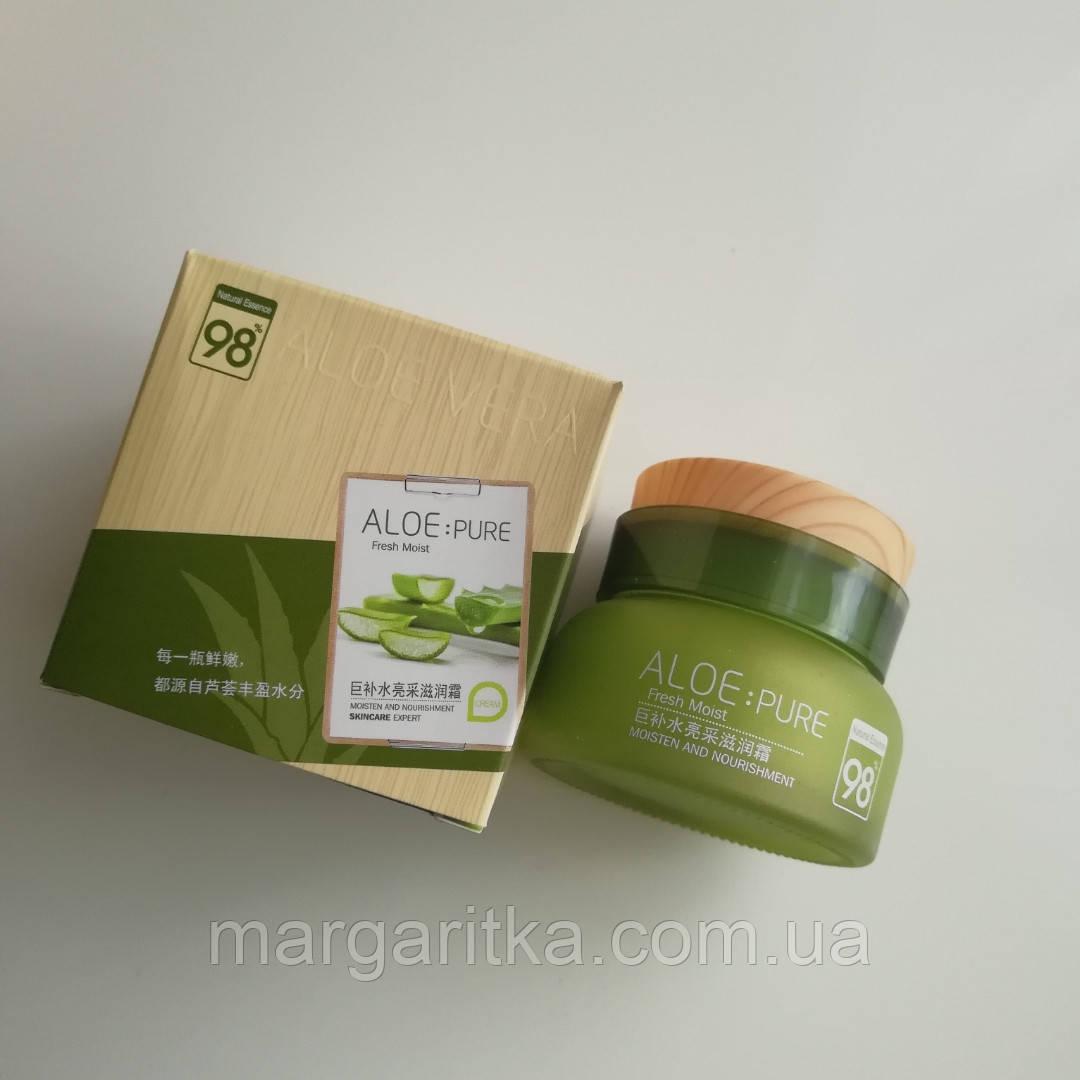Крем для лица Aloe Vera(Корейская косметика)