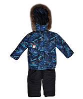 Костюм зимний для мальчика Автоспорт синий (541397)