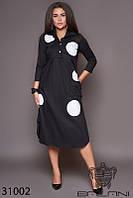 Платье - 31002