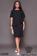Платье - 30998