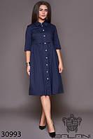 Платье - 30993