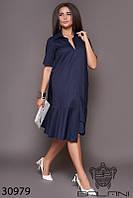 Платье - 30979