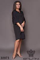 Платье - 30973