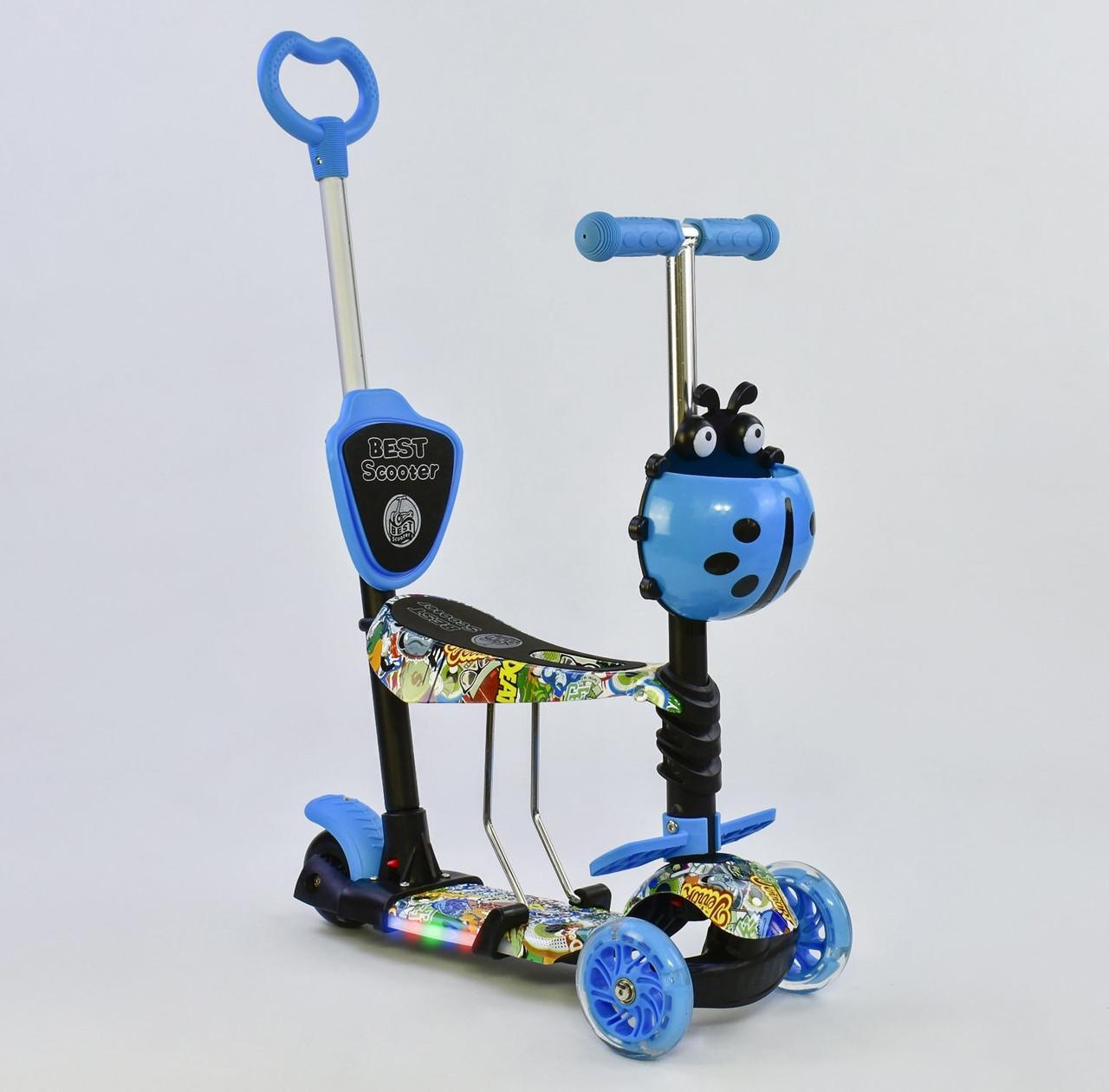 Самокат Best scooter синий 5 в 1 с подсветкой платформы и подножками