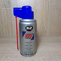 Смазка универсальная проникающая синтетическая 150 мл. (пр-во K2)