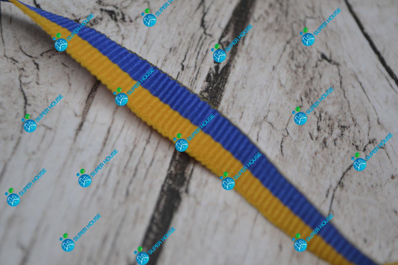Лента национальная/10мм/желто-синяя/арт. 9952